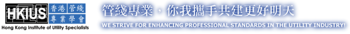 Hong Kong Institute of Utility Specialists
